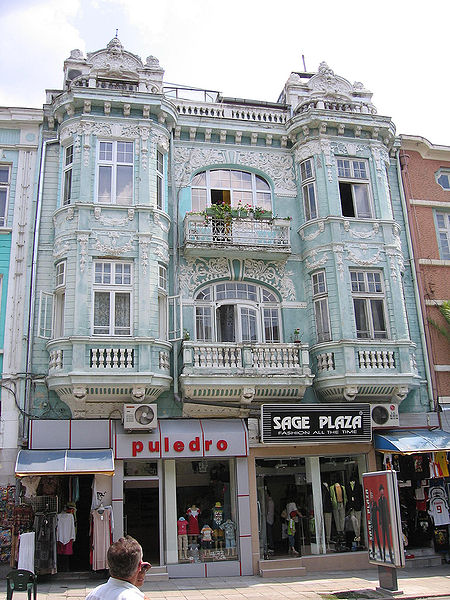 450px-Varna_Bulgaria_architecture | 450px-Varna_Bulgaria_architecture